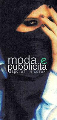 """Fabiola Cinque – """"Moda e Pubblicità, separati in casa?"""""""
